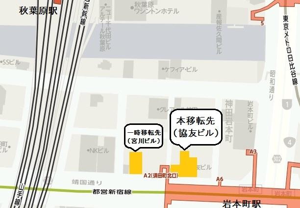 tokyo_map201612
