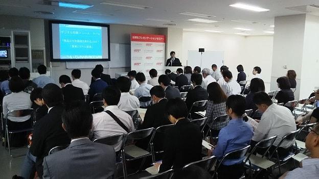 JAPAN_PACK2017