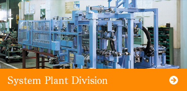 System Plant Division
